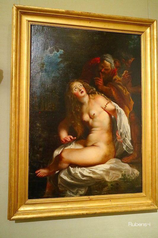 ルーベンス「スザンナと長老たち」ボルゲーゼ美術館
