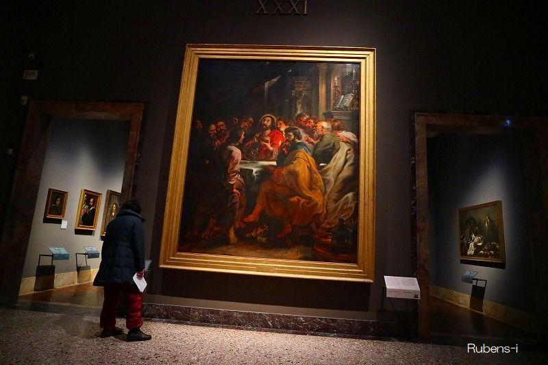 ルーベンス『最後の晩餐』ブレラ美術館