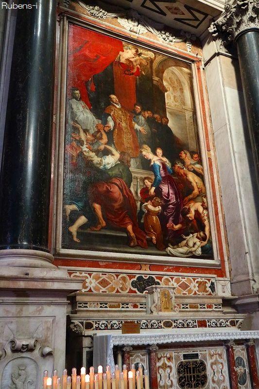 ルーベンス『聖イグナチオ デ ロヨーラのとりつかれた人の救済の奇跡』